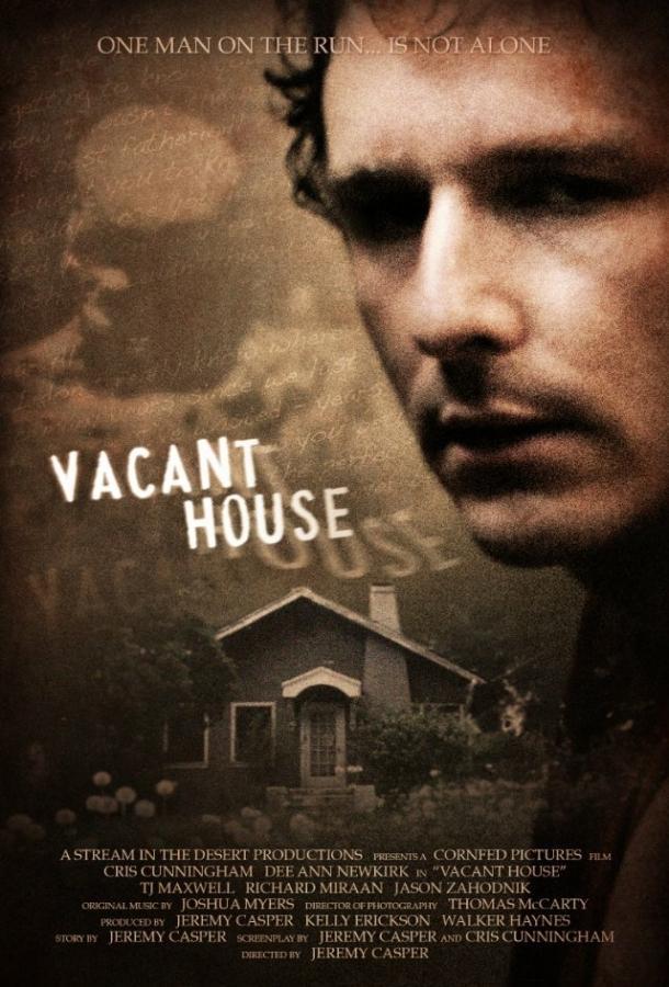 Пустующий дом / Vacant House (2016)
