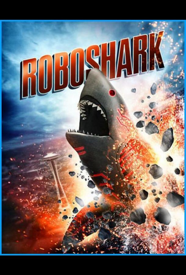 Акула-Робот (2016) смотреть онлайн