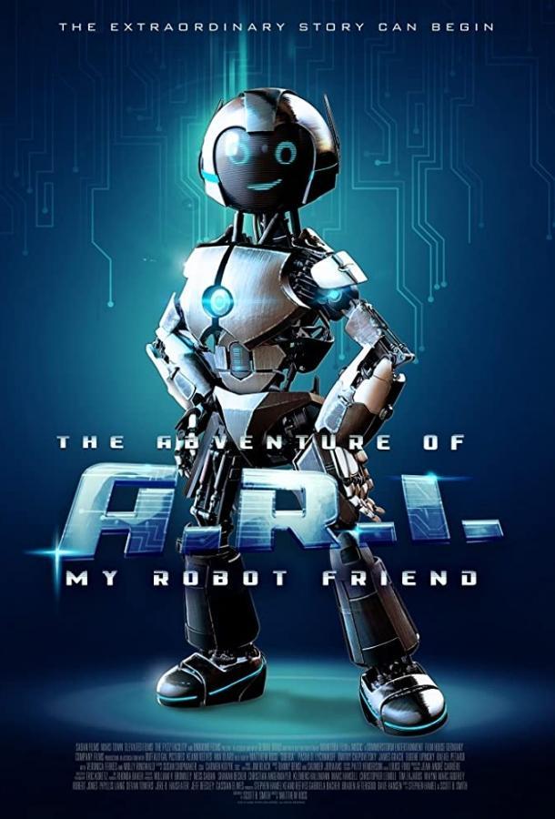 Приключения И.Р.И., моего друга-робота (2020)