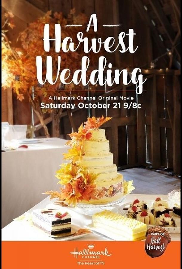 Свадьба на ферме / A Harvest Wedding (2017)