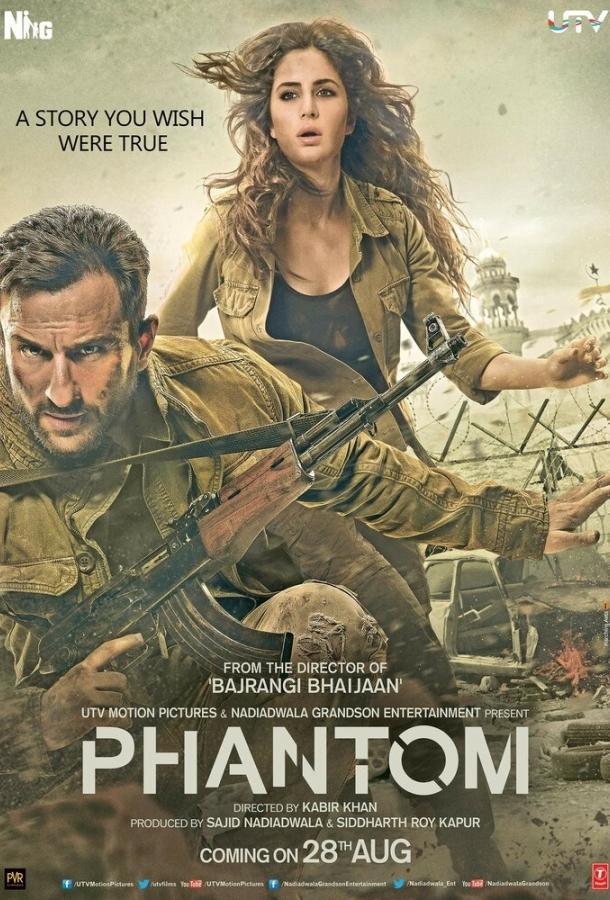 Фантом / Phantom (2015)