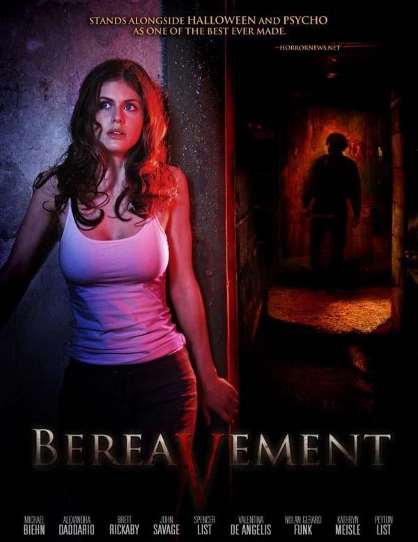 Злоумышленник 2: Тяжёлая утрата / Malevolence: Bereavement (2010)