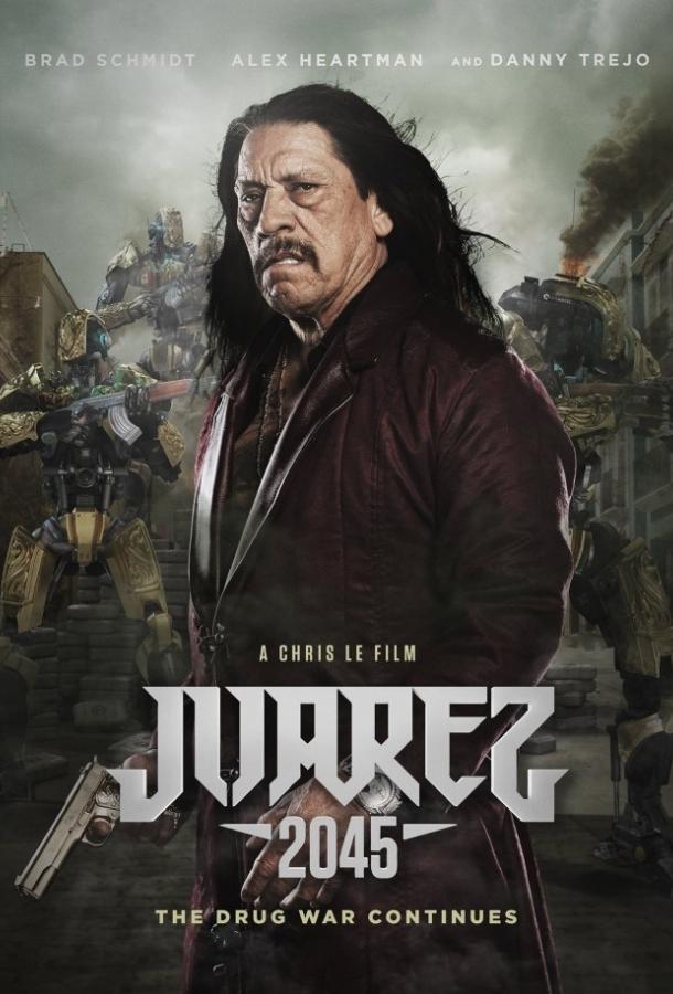 Хуарес 2045 (2017)