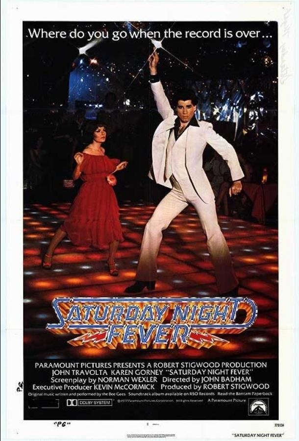 Лихорадка субботнего вечера / Saturday Night Fever (1977)