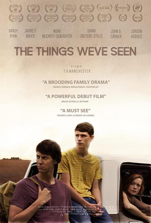 То, что мы видели / The Things We've Seen (2017)