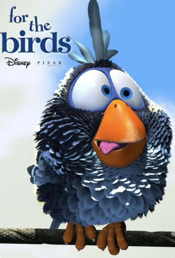 О птичках / For the Birds (2000)