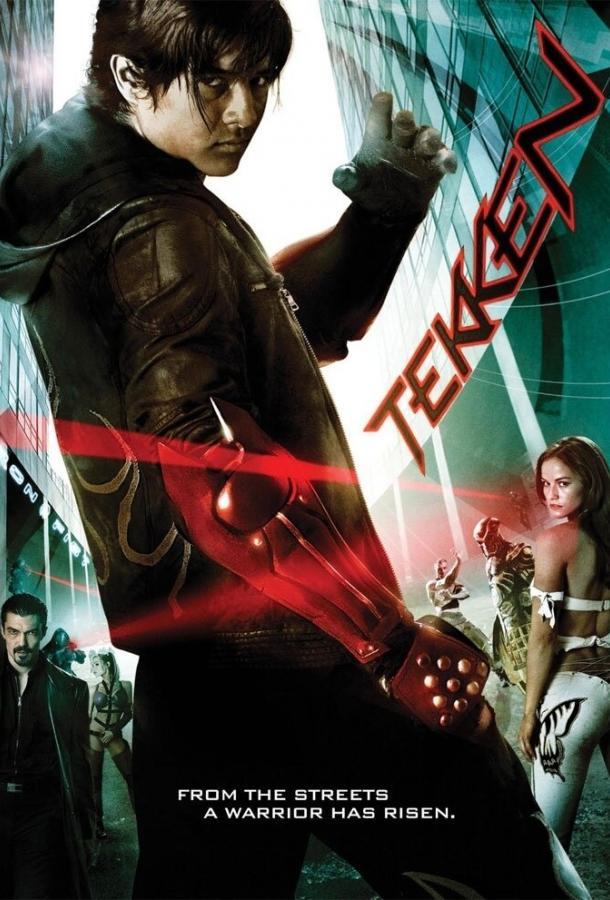 Теккен / Tekken (2009)