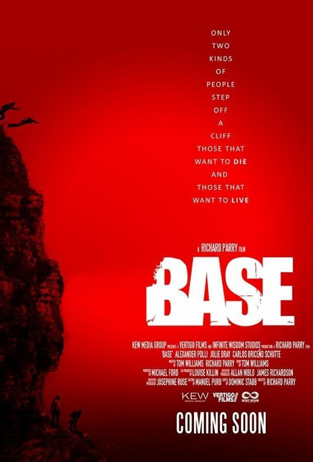 Бейсджампинг / Base (2017)