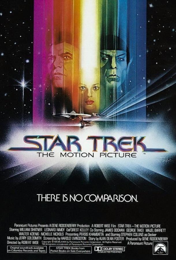 Звездный путь: Фильм 1979 смотреть онлайн в хорошем качестве