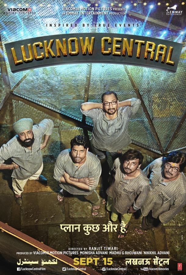 Тюрьма «Лакхнау Централ» / Lucknow Central (2017) смотреть онлайн