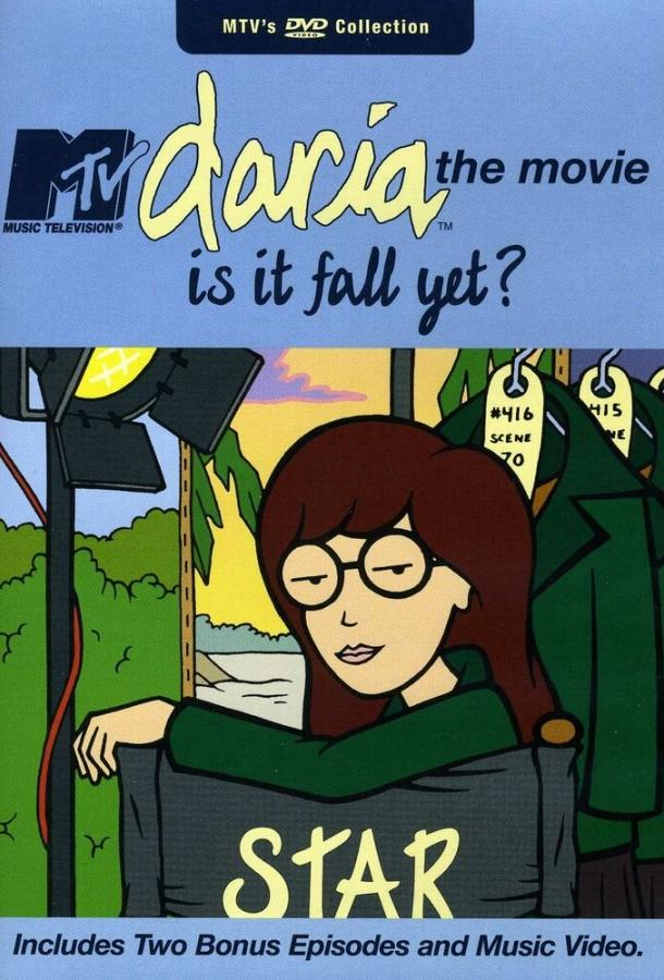 А скоро осень? / Daria in «Is It Fall Yet?» (2000)