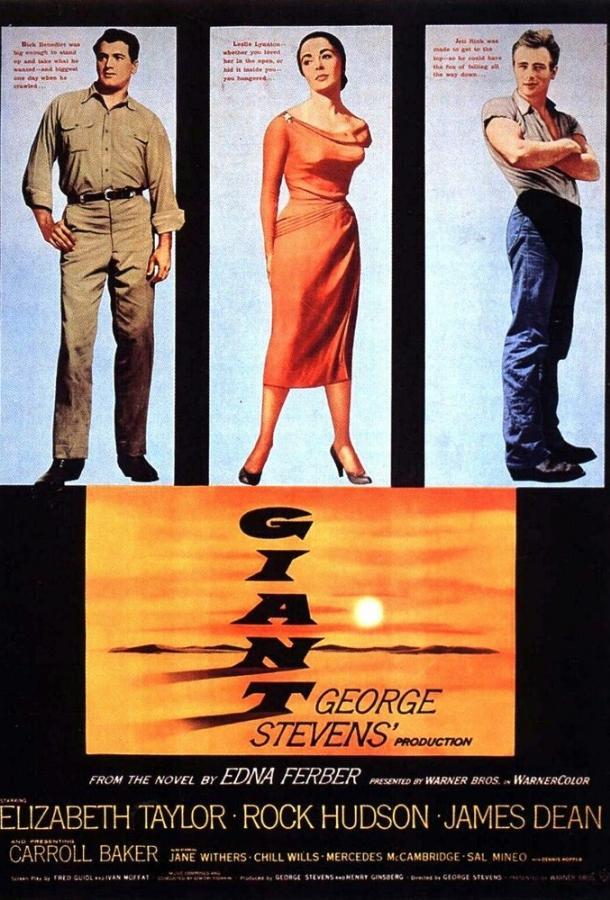 Гигант / Giant (1956) смотреть онлайн