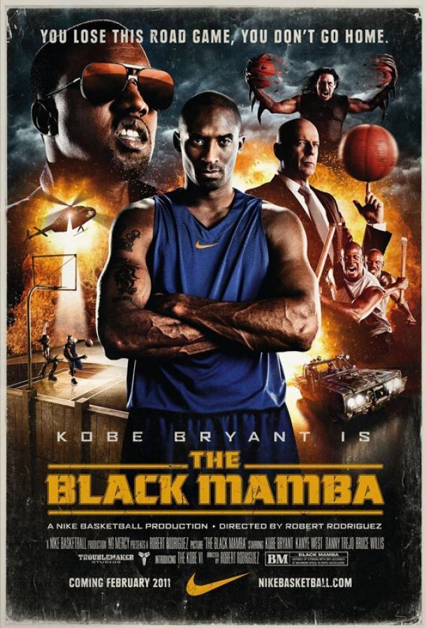 Черная мамба / The Black Mamba (2011)