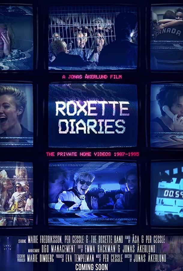 Дневники Roxette (2016)