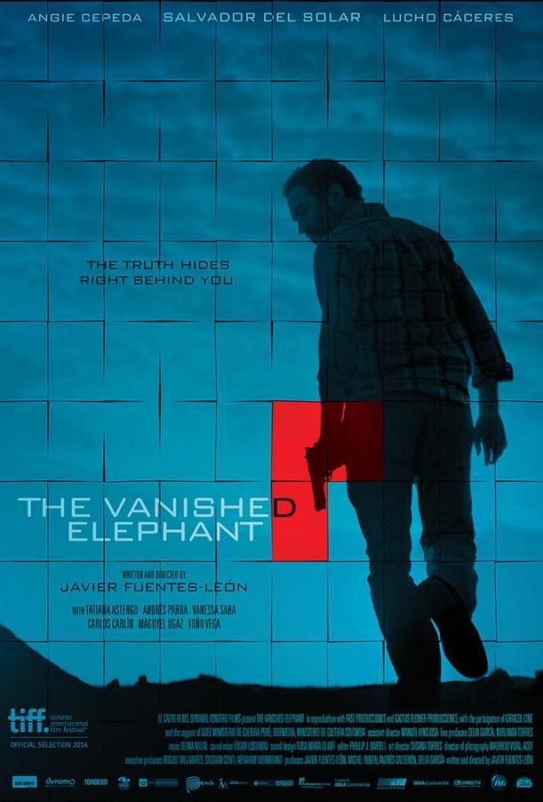 Пропавший слон / El elefante desaparecido (2014)