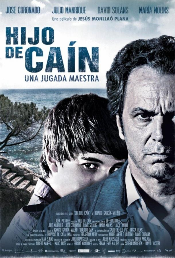 Сын Каина / Fill de Caín (2013)