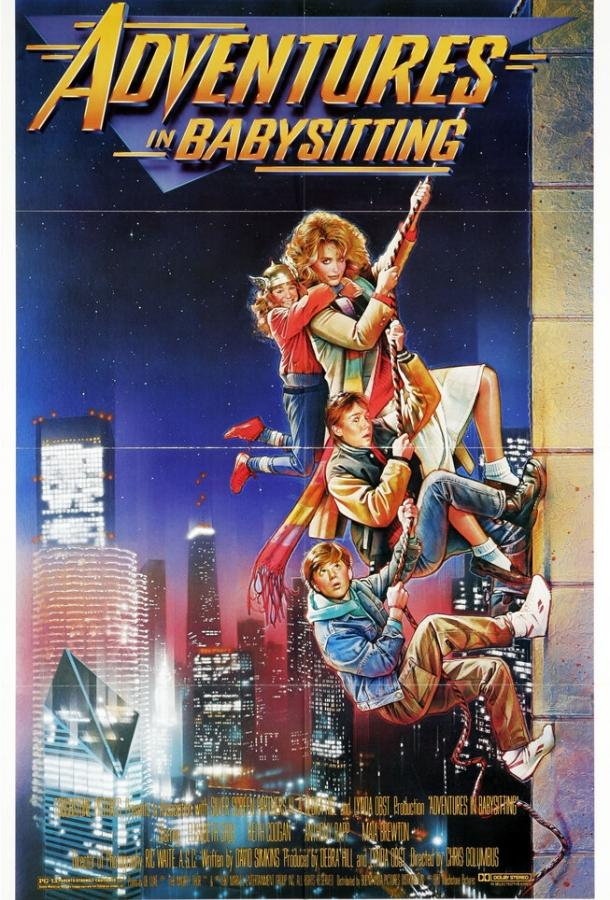 Приключения няни / Adventures in Babysitting (1987)