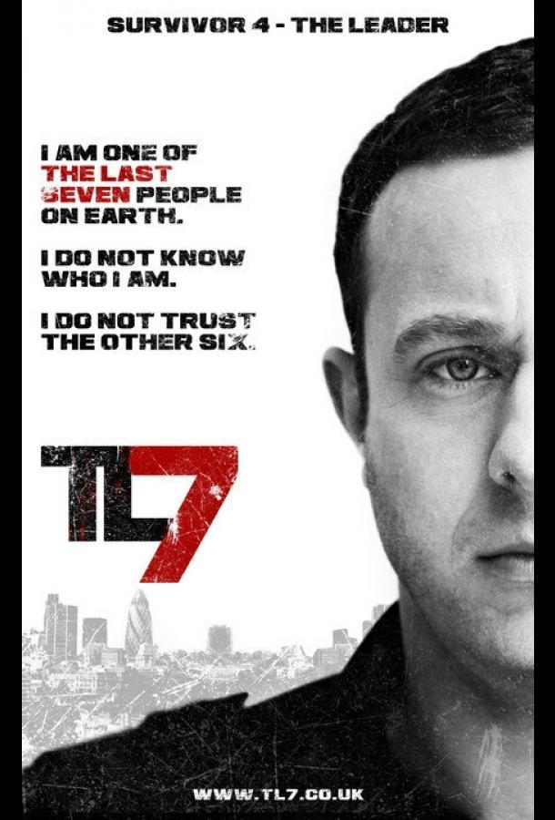 Последние семь / The Last Seven (2013)