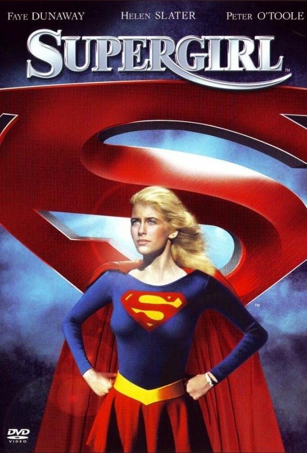 Супергёрл 1984 смотреть онлайн в хорошем качестве