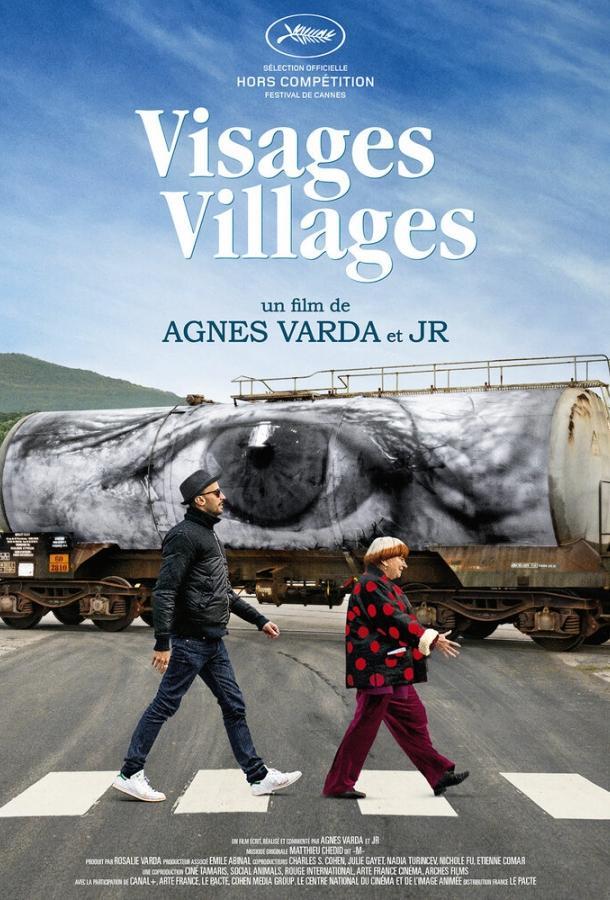 Лица, деревни / Visages, villages (2017)