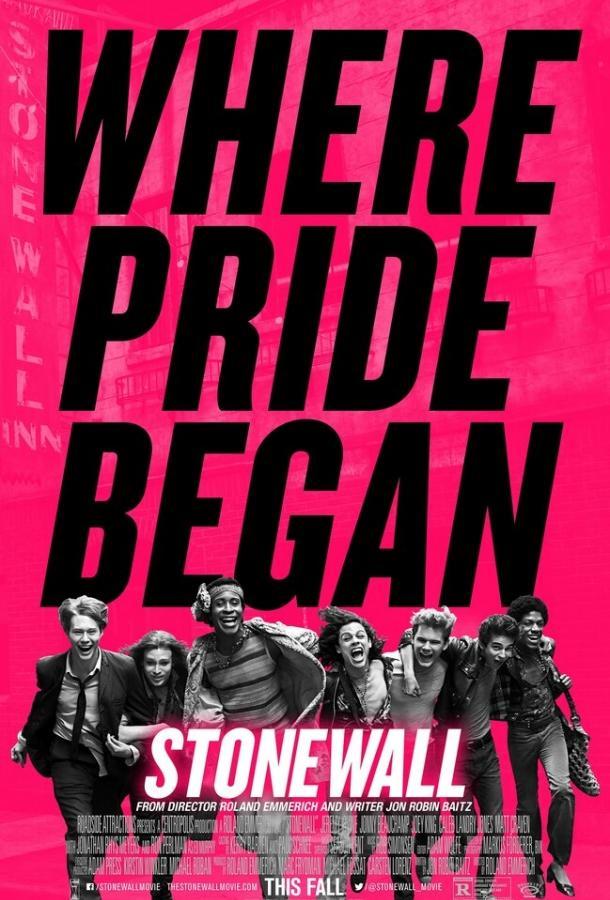 Стоунволл / Stonewall (2015)