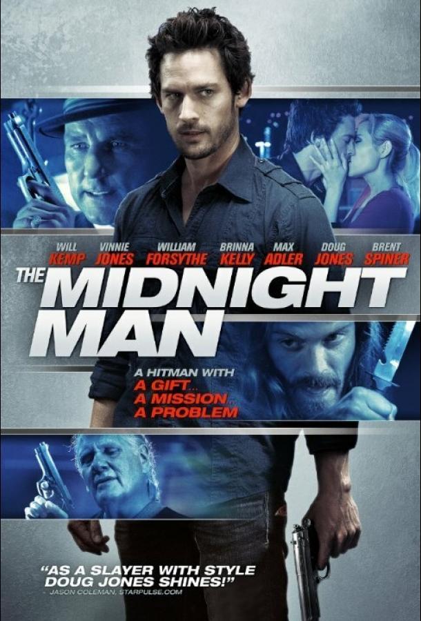 Полуночник / The Midnight Man (2016)