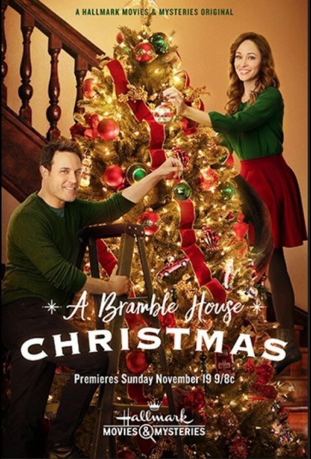 Шанс на Рождество / A Bramble House Christmas (2017)
