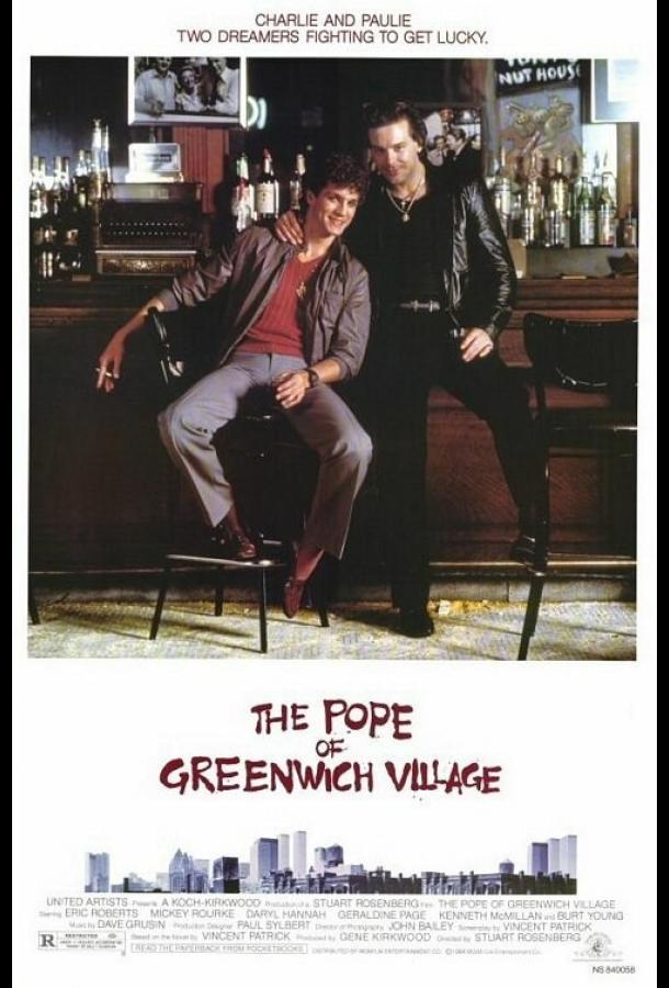 Папа Гринвич-Виллидж / The Pope of Greenwich Village (1984)