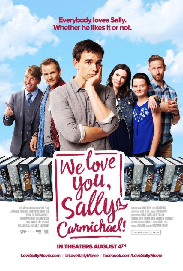 Мы любим тебя, Салли Кармайкл! (2017)
