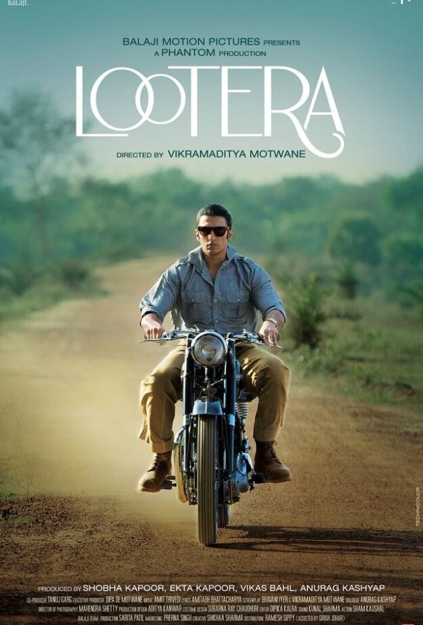 Разбойник / Lootera (2013)