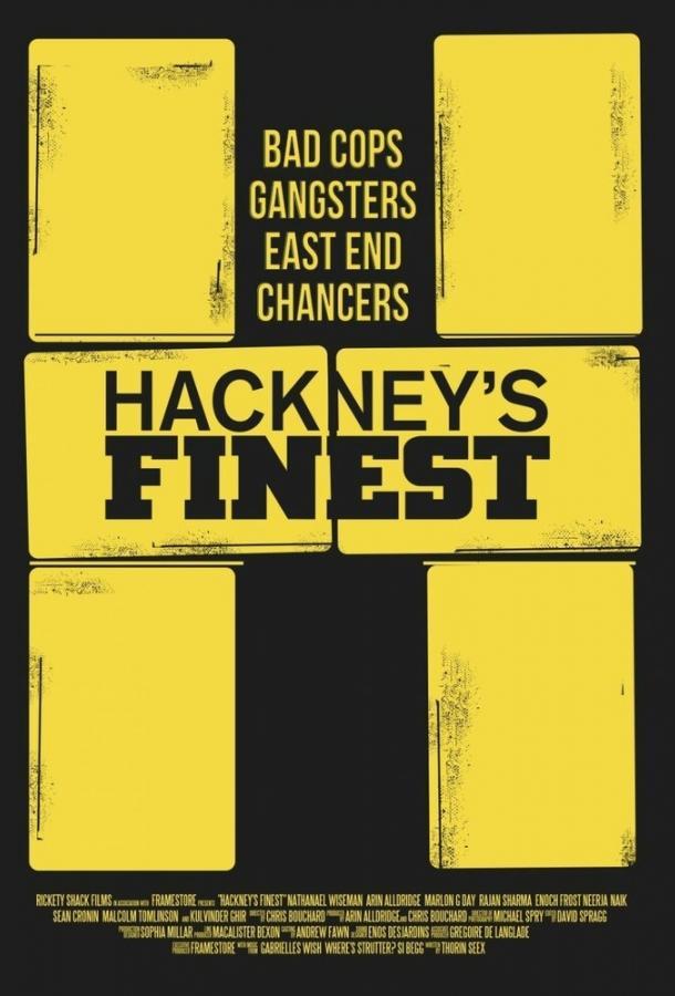 Сливки Хакни (2014) смотреть онлайн