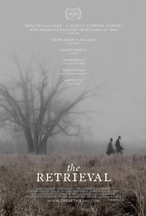 Поиск / The Retrieval (2013)