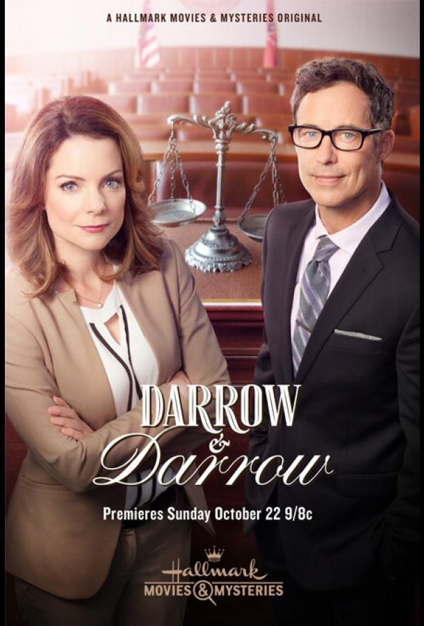 Дэрроу и Дэрроу / Darrow & Darrow (2017)