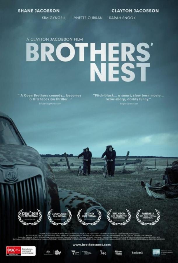 Братское гнездо / Brothers' Nest (2018)