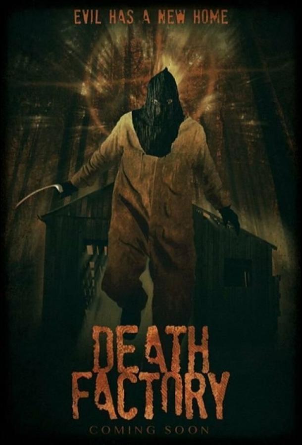 Фабрика смерти (2014) смотреть онлайн