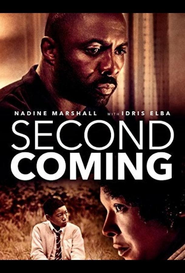 Второе пришествие / Second Coming (2014)