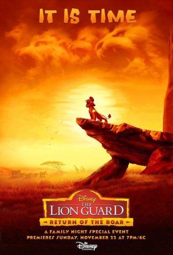 Хранитель Лев: Герои саванны / The Lion Guard: Return of the Roar (2015)