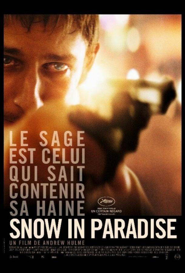 Снег в раю / Snow in Paradise (2014)