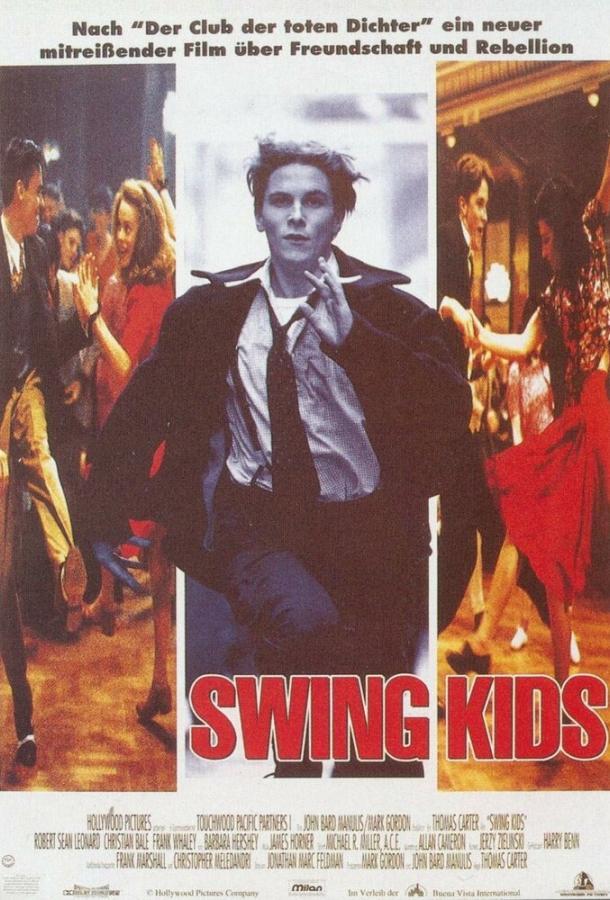 Дети свинга / Swing Kids (1993)