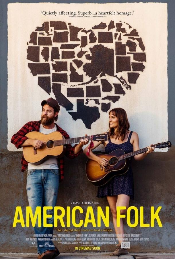 Народ Америки / American Folk (2017)