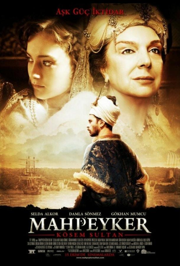 Махпейкер / Mahpeyker - Kösem Sultan (2010)