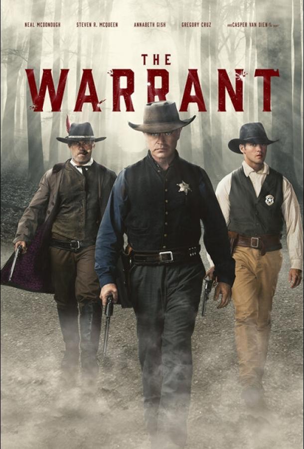The Warrant 2020 смотреть онлайн в хорошем качестве