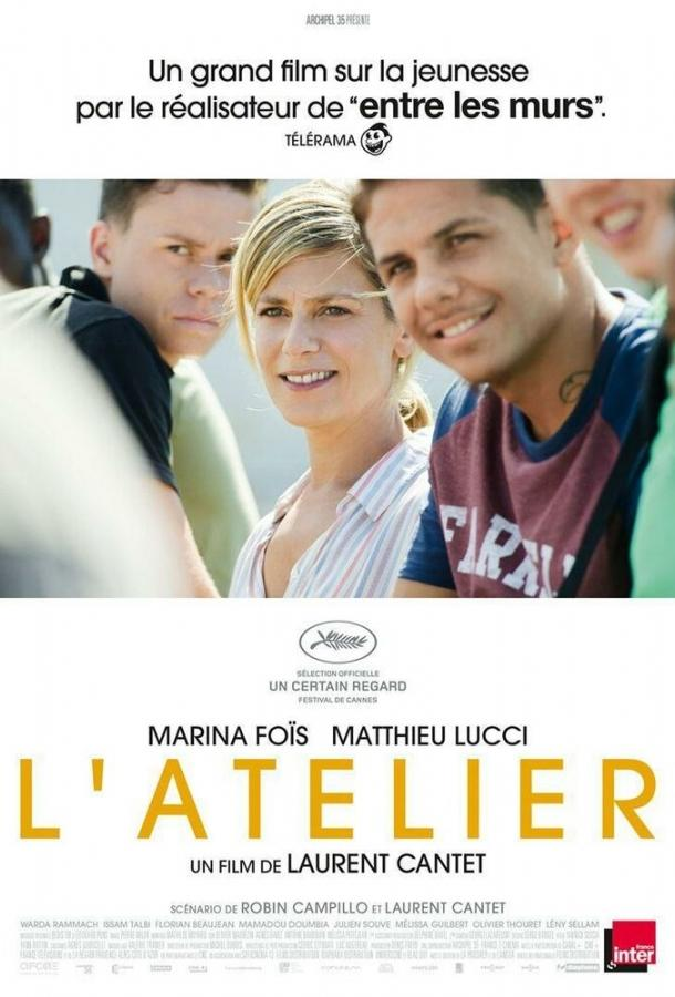 Мастерская / L'atelier (2017)