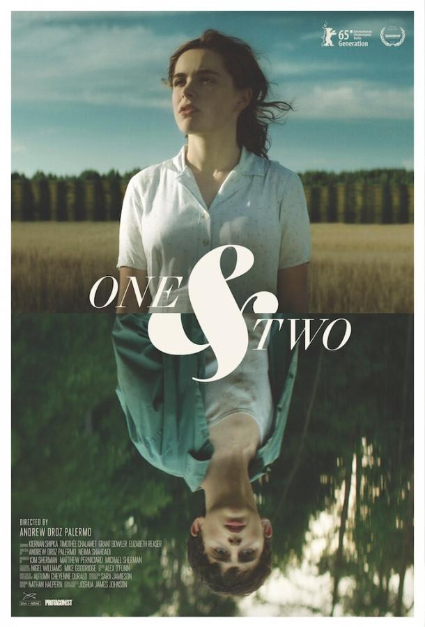 Один и два / One and Two (2015)