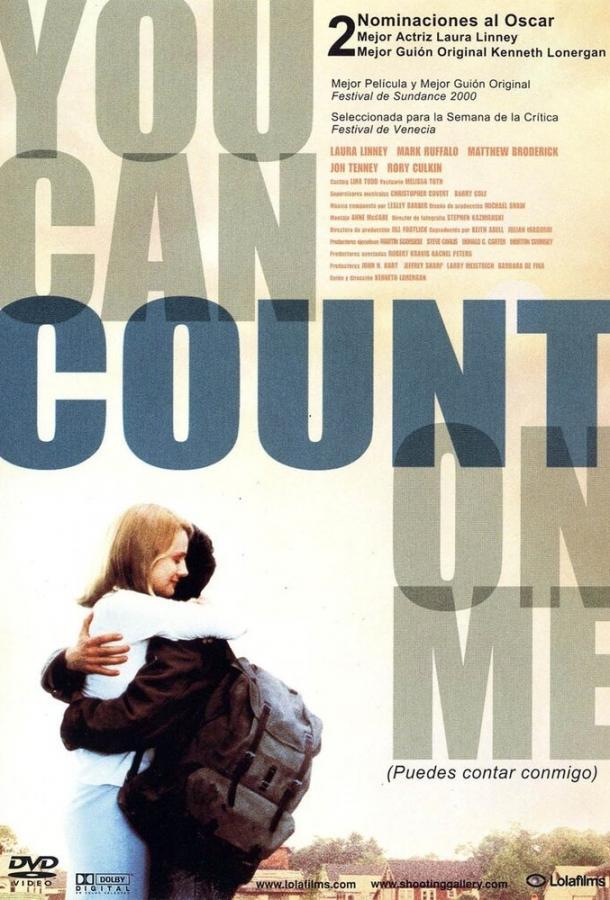 Можешь рассчитывать на меня / You Can Count on Me (2000)