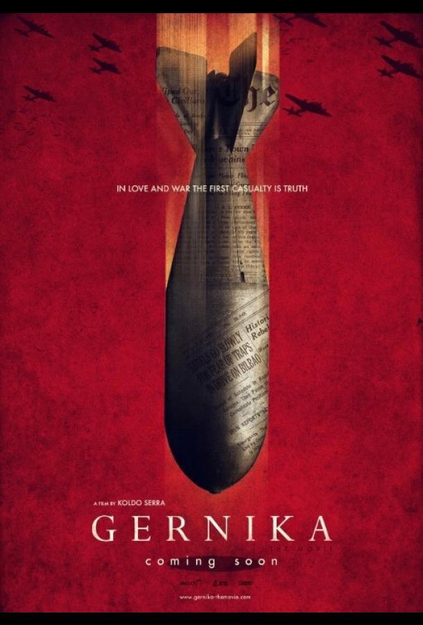 Герника / Gernika (2015)