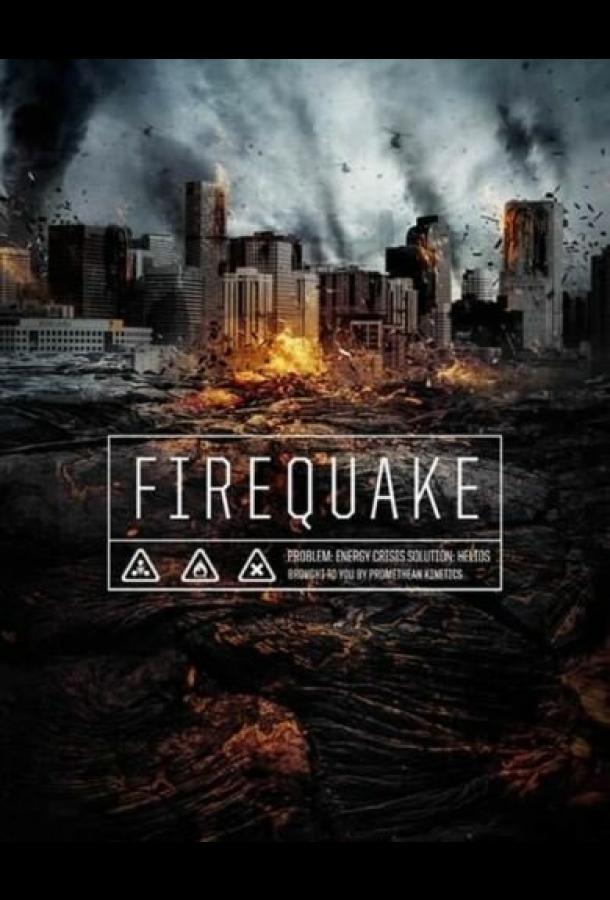 Вулканический конец света / Firequake (2014)