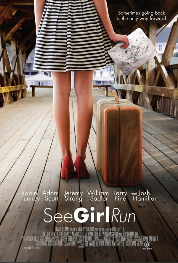 Найти своё счастье / See Girl Run (2012)