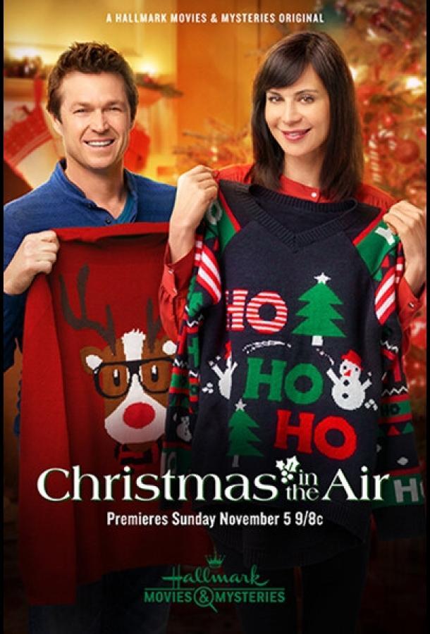 Рождество в воздухе / 12 Days (2017)