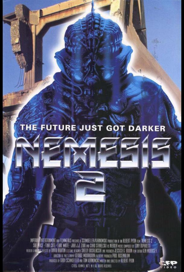Немезида 2: Невидимка (1995)